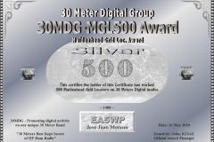 EA5WP - 30MDG Award Certificate: (30MDG MGL-500)
