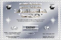 EA5WP-30MDG-PA-500-Certificate-1