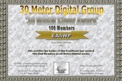 EA5WP-30MDGM-Silver-Certificate-1