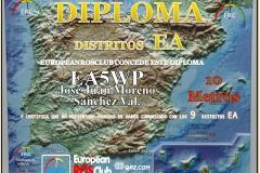 EA5WP-DEA-10M_ERC