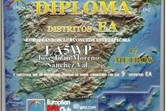EA5WP-DEA-17M_ERC