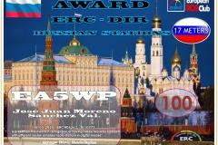 EA5WP-DIR17-100_ERC