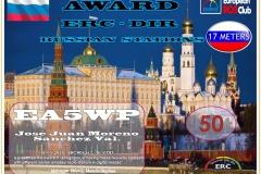 EA5WP-DIR17-50_ERC