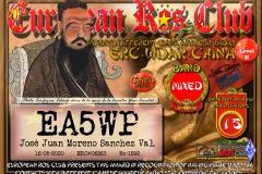 EA5WP-WDCHI-15_ERC