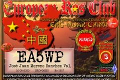 EA5WP-WDCHI-5_ERC