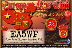 EA5WP-WDCHI20-5_ERC