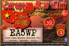 EA5WP-WDCHI40-5_ERC