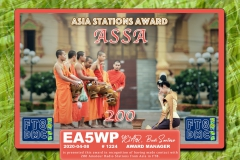 EA5WP-ASSA-200_FT8DMC