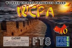 EA5WP-WCPA-10_FT8DMC