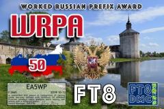 EA5WP-WRPA-50_FT8DMC